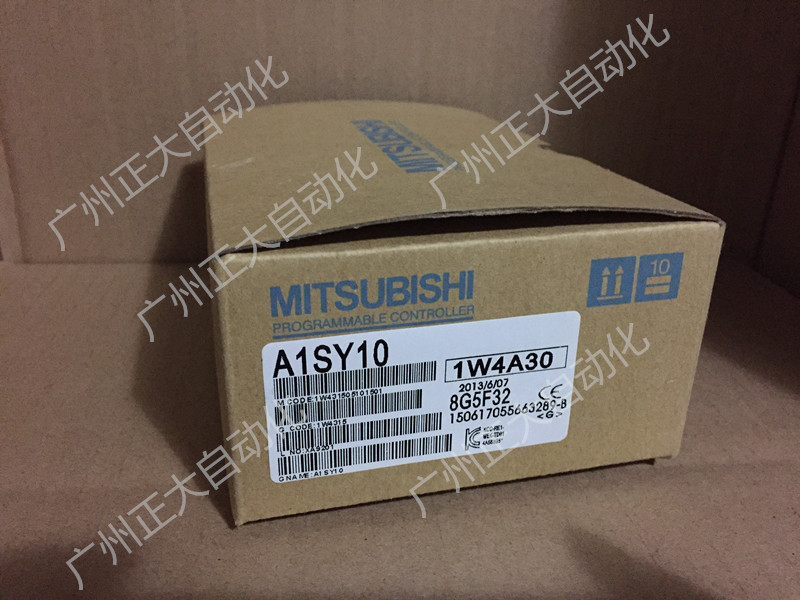 Original brand new NEW module A1SY42P/A1SY41P/ A1SY40POriginal brand new NEW module A1SY42P/A1SY41P/ A1SY40P