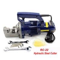 Electric Steel Bar Shears Hydraulic Steel Cutter Steel Cutting Machine Electric Steel Scissors RC 22
