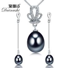2016 Dainashi пресной воды черный жемчуг элегантный длинные серьги кулон устанавливает с стерлингового серебра 925 для женщин