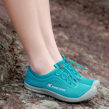XIANG GUAN New Outdoor Breathable Quick-Drying Hiking Shoes Men Summer Outdoor Trekking Shoes Men Walking Fishing Shoes 33009