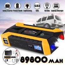 12V 89800 мАч автомобильное пусковое устройство, система хранения энергии авто аккумулятор Power Bank зарядное устройство для зарядного устройства для пусковое устройство стартера автомобиля