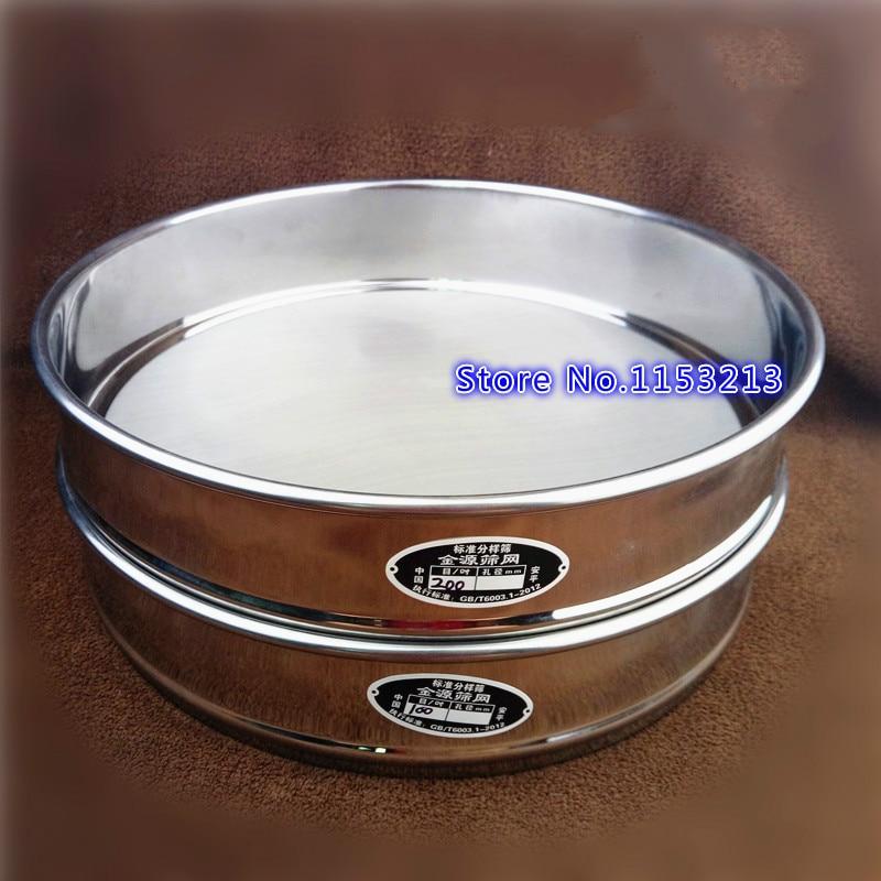 R20cm Aperture 0 002mm 304 stainless steel Standard Laboratory Test Sieve Sampling Inspection Pharmacopeia sieve