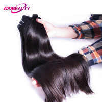 AddBeauty Straight Brazilian Virgin Young Girl Human Hair Weave 3 Or 4 Bundle Natural Color For Black Women 2 Or 3 Years