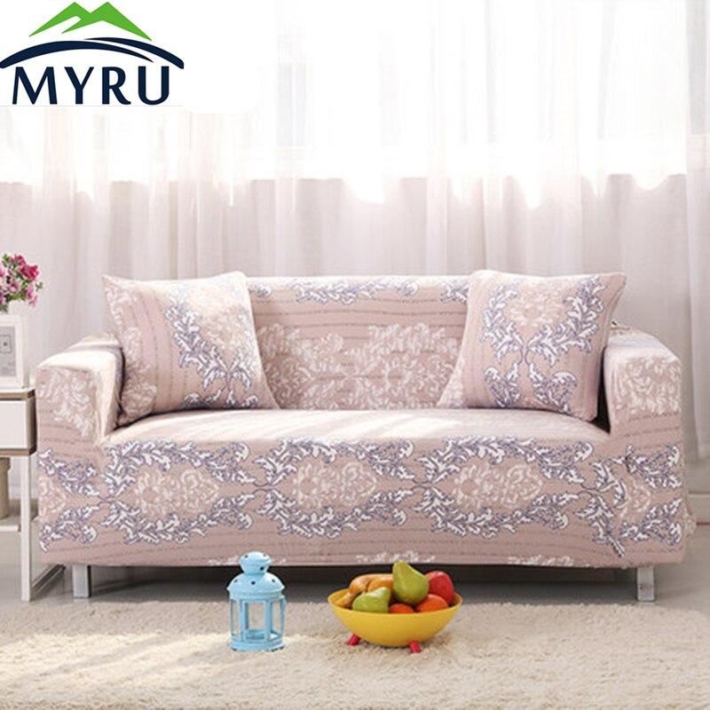 beige flowers sofa cover big elasticity flexible couch. Black Bedroom Furniture Sets. Home Design Ideas