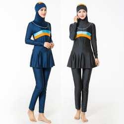 Горячий Мусульманский купальник для мусульман солнцезащитные купальники мусульманский плюс размер купальники