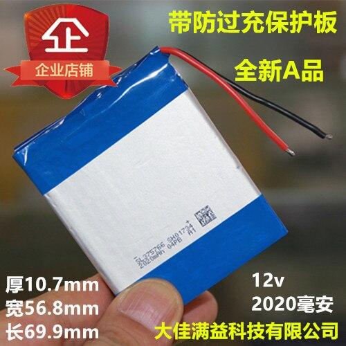 Bateria de Polímero de Lítio Baterias de Grande Nova Levou Lâmpada Grande Faça Você Mesmo Universal Recarregável 2020mah Li-ion Battery Cell Capacidade 12 105770 v