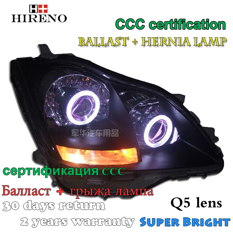 Hireno Modified Headlamp for Toyota Crown 2005-2008 Headlight Assembly Car styling Angel Lens Beam HID Xenon 2 pcs hireno headlamp for 2016 hyundai elantra headlight assembly led drl angel lens double beam hid xenon 2pcs