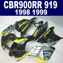 Silver Yellow CBR900 RR 919 1998 1999 For honda Fairings Fairing kit cbr 900rr 98 99
