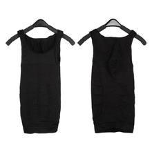 Men Corset Body Slimming Tummy Shaper Vest 2 Colors