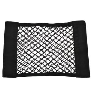 Image 5 - Car Interior Nets 1pc 40*25CM Car Trunk Seat Back Elastic Mesh Net Car Styling Storage Bag Pocket Cage