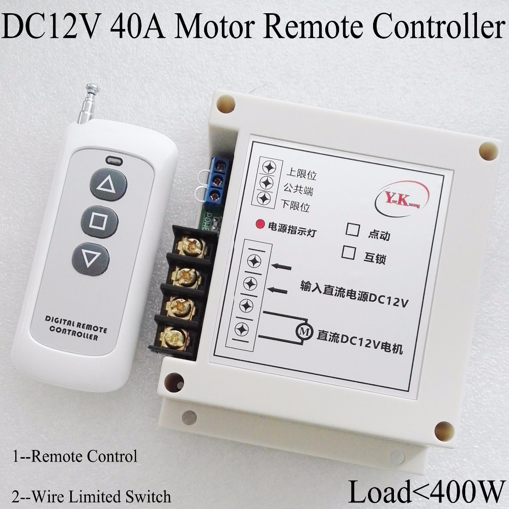 High Power 12V DC 40A 400W motor wireless remote control switch roller shutter door electric curtain Remote Forwards Reverse ewelink dooya electric curtain system curtain motor dt52e 45w remote control motorized aluminium curtain rail tracks 1m 6m