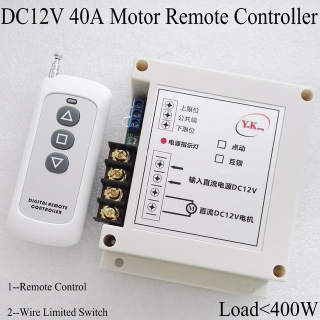 High Power 12V DC 40A 400W motor wireless remote control switch roller shutter door electric curtain  sc 1 st  AliExpress.com & High Power 12V DC 40A 400W motor wireless remote control switch ...
