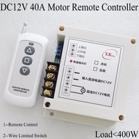 High Power 12V DC 40A 400W motor wireless remote control switch roller shutter door electric curtain Remote Forwards Reverse