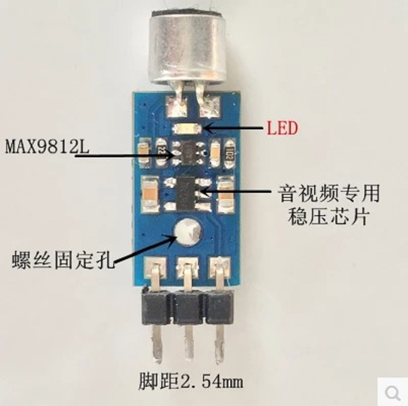 Microphone Amplifier Module Voice Module MIC Microphone Module MAX9812 Voice Recording Microphone Head Sensitive