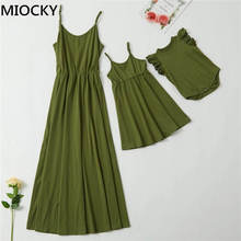 Mom and Daughter Dress 2019 NEW Army Green Spaghetti Strap Matching Long Dresses Mother Family Clothing E0236