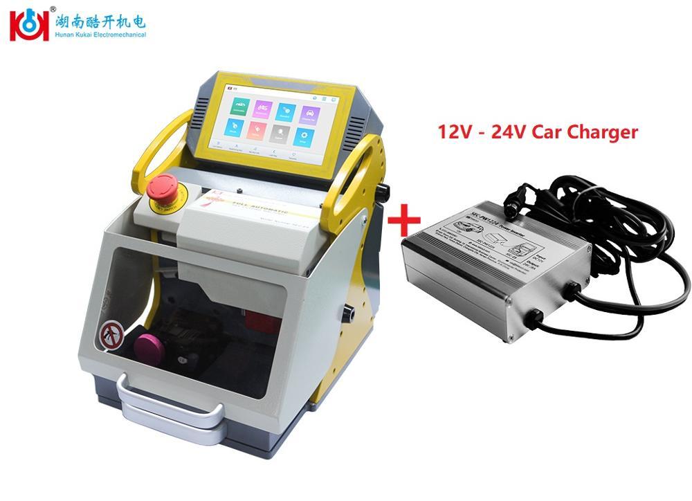 120W CNC Key Cutting Machine SEC E9 Key Duplicate Cutter Machine New 2019 Locksmith Tools For