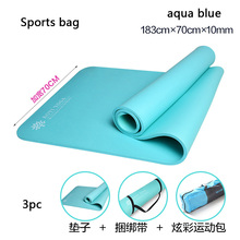 2016 New 10mm Non-slip Yoga Mat Health Lose Weight Exercise Pad Body Building Health Gym Household Cushion Fitness Pad