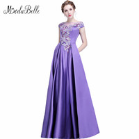 modabelle Elegant Purple Appliques Prom Dresses Women A line Satin Vestidos De Fiesta Largos Elegantes De Gala Party Dress 2019