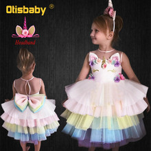 Unicorn Party Fluffy Girl Tiered Tutu Dress Halloween Rainbow Pony Costume Princess Toddler Girls Backless Cartoon