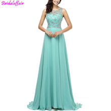 Light Blue Prom Dress 2019 Shining Crystal Beaded Top Tulle Elegant Long Gown See Through Back Chiffon Formal Evening