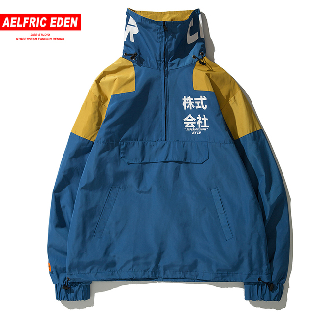 Aelfric Eden Vintage Windbreaker Half Zipper Pullover Jackets Men 2018 Autumn Hip Hop Back Pockets Streetwear Male Outwear NC03