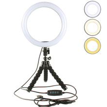 Комплект для фотосъемки светодиодный кольцевой светильник для селфи 16 26 см с регулируемой яркостью для камеры, телефона, студии, видео, лампа для макияжа с гибким штативом Octopus