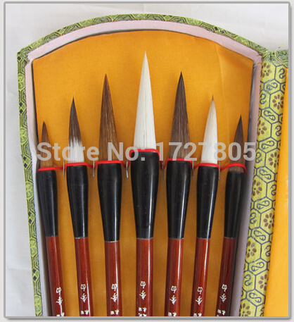 Set of 7pcs Brush Pen for Chinese Calligraphy Writing Art Painting Wolf Goat Hair chinese brush calligraphy book the control of this classic hd magnified rubbings copybook