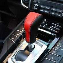 Из натуральной кожи центральной консоли рычаг переключения передач рукава украшения чехол накладка для Porsche Cayenne 2011-17 автомобильные аксессуары