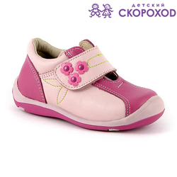 Sneakers shoes for girls summer genuine leather for the street Specialized shoes for girl SkorokhodIndoor shoes for girl