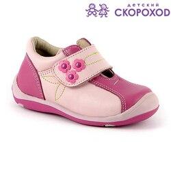 Zapatillas de deporte para niñas verano cuero genuino para la calle zapatos especializados para niña SkorokhodIndoor zapatos para niña