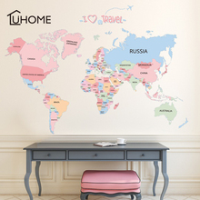 Creative My World Map Wall Decals for Kids Rooms Office Home Decorations Pvc Wall Stickers Diy Mural Art Posters90x130cm