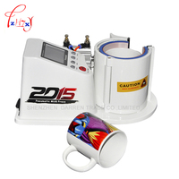 2015 Mini Pneumatic Vertical Multi function Heat Transfer Press Thermal Printing Mug Cup Machine ST110