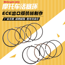 Motorcycle Engine Piston Ring Set for HONDA DD250 CBT250 CM250 CA250 CA DD CBT CM 250