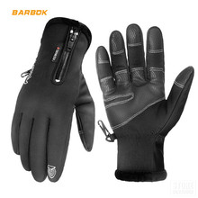 RIGWARL Winter Motorcycle Gloves Waterproof Windproof Fleece Thermal Moto Glove Touch Screen Leather Luva Motocross
