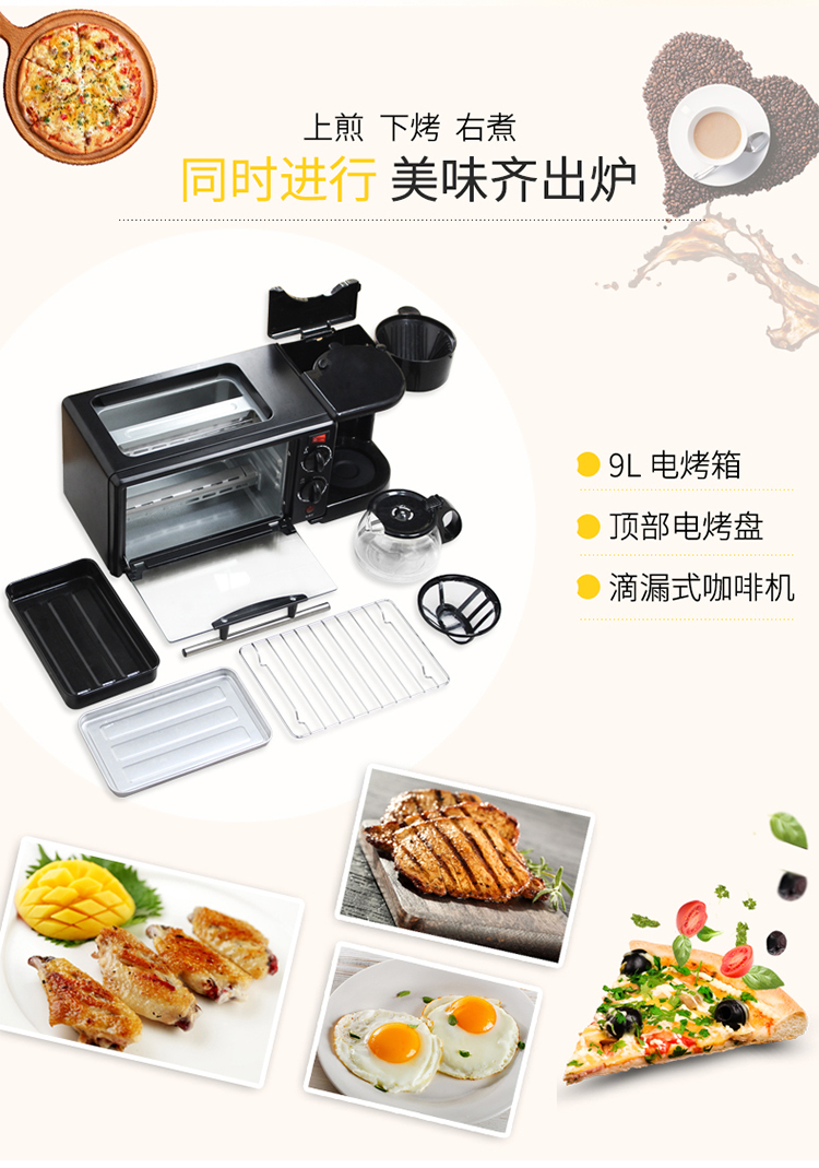 Breakfast Machine Electric Toaster Multi-function Toaster Three-in-one Breakfast Machine Home Automatic Toaster Oven 1
