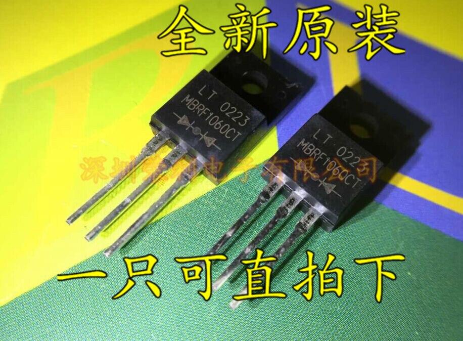 Цена MBRF1060CT