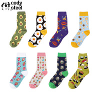2Pair/lot=4pieces Fashion High Hosiery Sock Women 3D Fruit Happy Avocado Apple Cherry Crew Sock Girl Art Cotton Socks For Woman