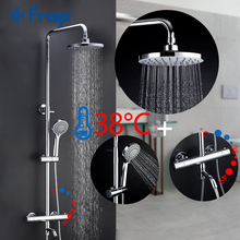 Frap Shower Faucets Thermostatic Bathroom Bath Shower Mixer Set Waterfall Rain Shower Head Set Faucet Tap Bathtub цена в Москве и Питере