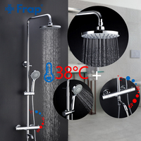 Frap Shower Faucets Thermostatic Bathroom Bath Shower Mixer Set Waterfall Rain Shower Head Set Faucet Tap Bathtub