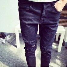 Новинка разорвал джинсы черного цвета размер 27—36, сексуальная Distrressed джинсовые брюки с отверстиями для мужчин / мальчиков #Y056 высокое качество
