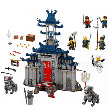 Temple of the Ultimate Weapon Model Building Blocks 1501 Pcs Bricks Compatible Legoing Ninjago 70617 Boys Birthday Gifts Toys(China)