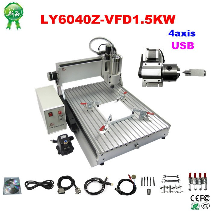 CNC 6040 4axis (11)