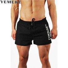 Yemeke летние мужские Быстросохнущие шорты 2XL 2017 повседневные мужские шорты дышащий брюк мужской шорты брендовая одежда