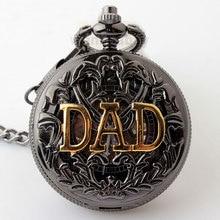 Античный DAD Полый Бронзовый Значок Механические Карманные Часы Цепи Талии Отцов Подарки