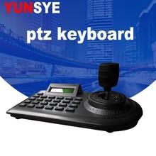 Для 3D клавиатуры Yuntai клавиатура управления трехмерная клавиатура управления