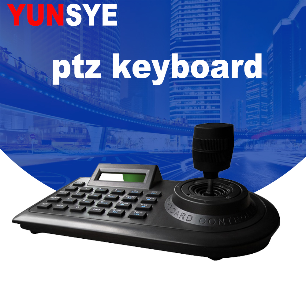 Free shipping for 3D Keyboard   Yuntai control keyboard  The three-dimensional control keyboardFree shipping for 3D Keyboard   Yuntai control keyboard  The three-dimensional control keyboard