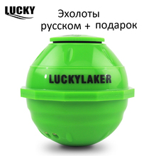 LUCKY FF916 Wireless Wifi Fish Finder in Russian Fishfinder Sonar Fishing Sounder Alarm 45m Depth Echo Sounders For IOS Android