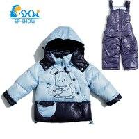одежда для детей 1 4 лет ,куртки для мальчиков,пуховик для мальчика с бесплатной доставкой ,новая коллекция зима 2016г,детский комплект со съем
