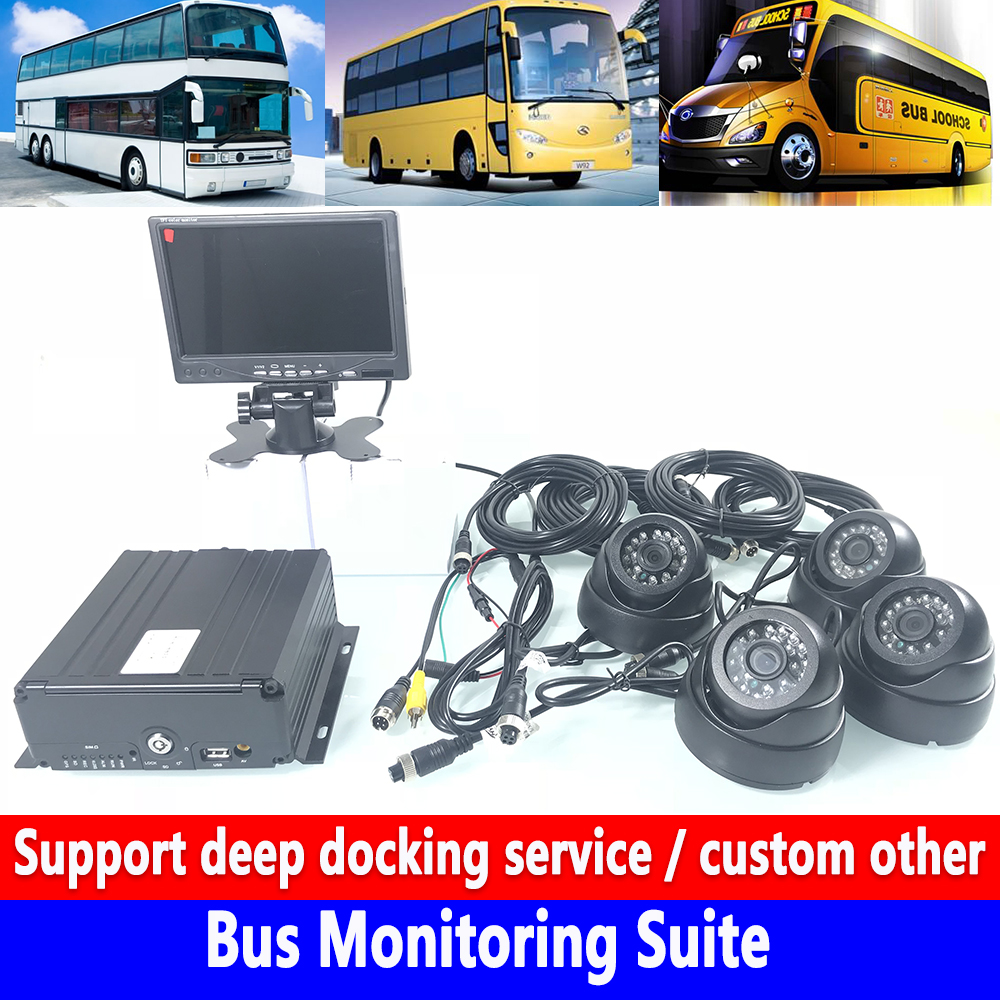 4 channel hard disk SD card storage monitoring host AHD960P local video monitoring Bus Monitoring Suite box truck / ship Car Multi-angle Camera     - title=