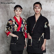 2019 unisex japanese food service clothing sushi chef embroidered apron work uniform designed kimono
